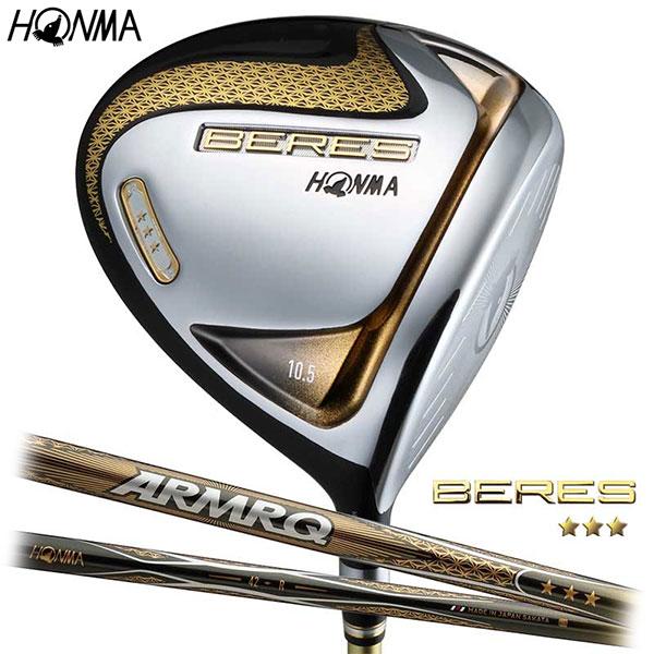 HONMA -本間ゴルフ-BERES 2019 ドライバー 3SグレードARMRQ 42/47 3S シャフトホンマ ベレス【smtb-ms】