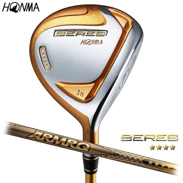 HONMA -本間ゴルフ-BERES 2019 フェアウェイウッド 4SグレードARMRQ 42/47 4S シャフトホンマ ベレス【smtb-ms】
