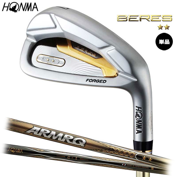 HONMA -本間ゴルフ-BERES 2019 アイアン 2Sグレードアイアン単品(#5,AW,SW)ARMRQ 42/47 2S シャフトホンマ ベレス【smtb-ms】