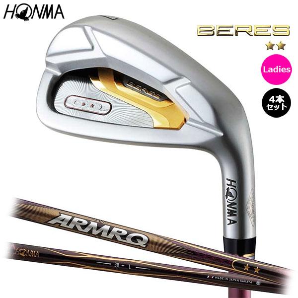 HONMA -本間ゴルフ-BERES 2019 レディース アイアン 2Sグレードアイアン4本セット(#7~10)ARMRQ 38 2S シャフトホンマ ベレス【smtb-ms】