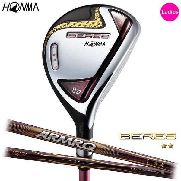 HONMA -本間ゴルフ-BERES 2019 レディース ユーティリティ2SグレードARMRQ 38 2S シャフトホンマ ベレス【smtb-ms】