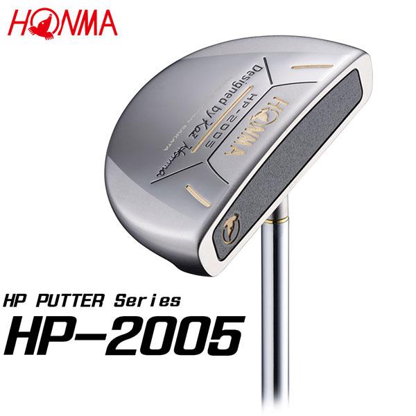 HONMA -本間ゴルフ-HP-2005 パター マレット型【送料無料】【smtb-ms】