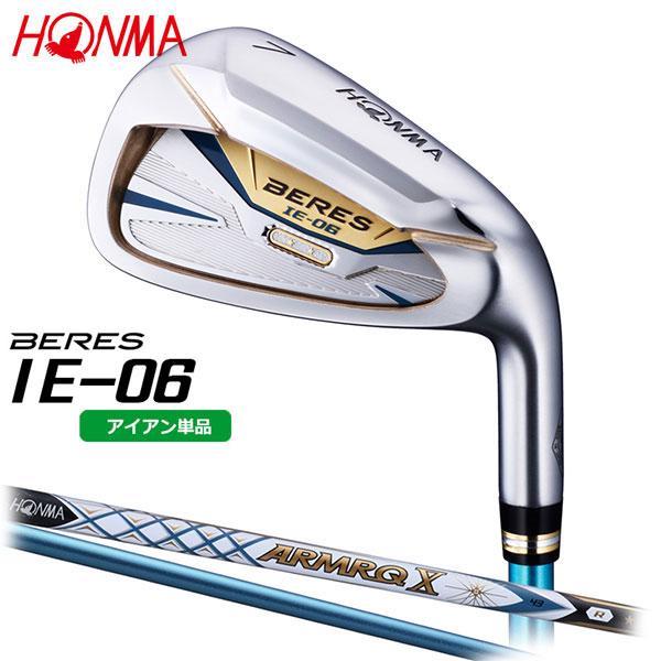 HONMA -本間ゴルフ-BERES(ベレス) IE-06アイアン単品(#5,SW) 2SグレードARMRQ X 43 シャフト(R)【smtb-ms】