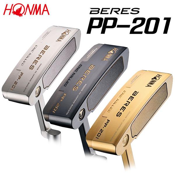 HONMA -本間ゴルフ-BERES(ベレス) PP-201 パター ブレード型金メッキ仕上げ【smtb-ms】
