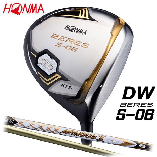 HONMA -本間ゴルフ-BERES(ベレス) S-06460 ドライバー 2SグレードARMRQ X 47 シャフト(R,SR,S)ARMRQ X 52 シャフト(R,S)ARMRQ X 43 シャフト(R)【smtb-ms】
