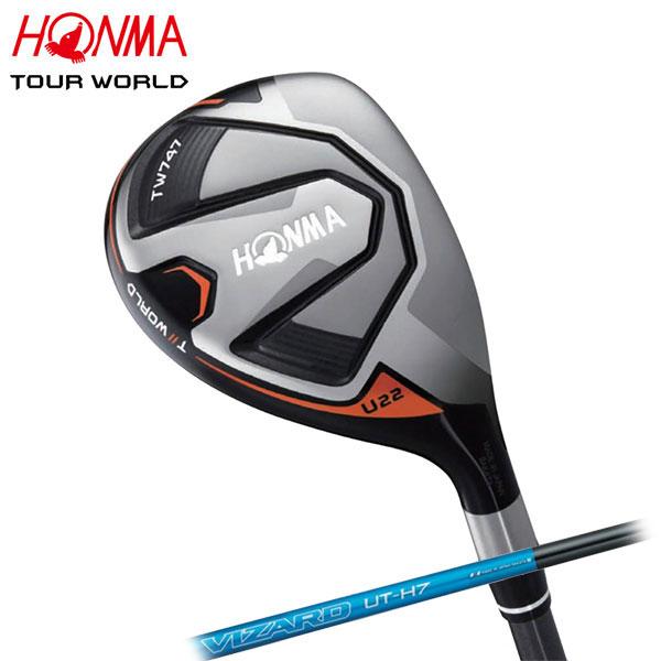 HONMA GOLFTW747 UT ユーティリティーVIZARD UT-H7 シャフト本間ゴルフ TOUR WORLD ホンマゴルフ ツアーワールド【smtb-ms】