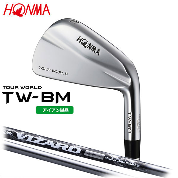 HONMA -本間ゴルフ-TOUR WORLD(ツアーワールド)TW-BM アイアン単品(#4)VIZARD IB95 シャフト(SR,S,X)【送料無料】【smtb-ms】