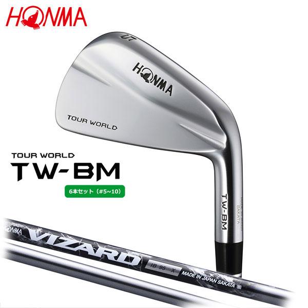 HONMA -本間ゴルフ-TOUR WORLD(ツアーワールド)TW-BM アイアン6本セット(#5~10)VIZARD IB95 シャフト(SR,S,X)【送料無料】【smtb-ms】