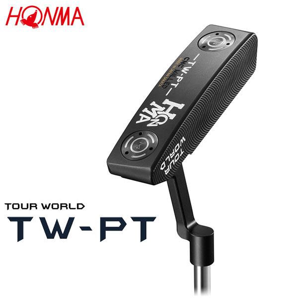 HONMA -本間ゴルフ-TOUR WORLD(ツアーワールド)TW-PT パター ブレードタイプ【送料無料】【smtb-ms】