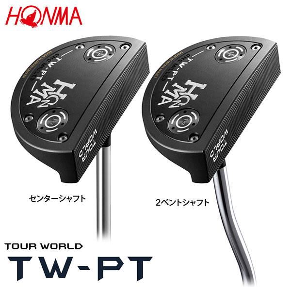 HONMA -本間ゴルフ-TOUR WORLD(ツアーワールド)TW-PT パター マレットタイプ・センターシャフト・ツーベントシャフト【送料無料】【smtb-ms】