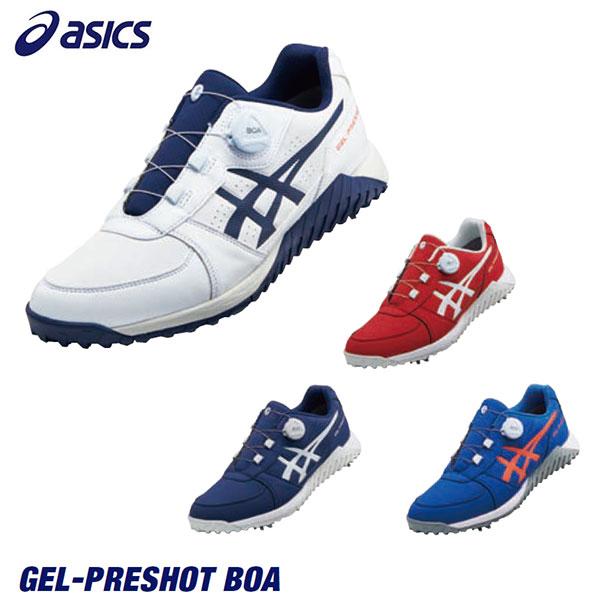 asics -アシックス- GEL-PRESHOT Boa(ゲルプレショット ボア) ゴルフシューズ【1113A003】【smtb-ms】
