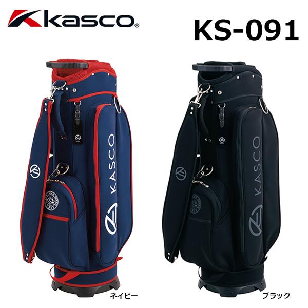 KASCO -キャスコ-キャディバッグ【KS-091(28627)】【ネーム刻印・送料無料】【smtb-ms】
