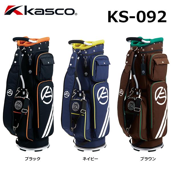 KASCO -キャスコ-キャディバッグ【KS-092(28628)】【ネーム刻印・送料無料】【smtb-ms】