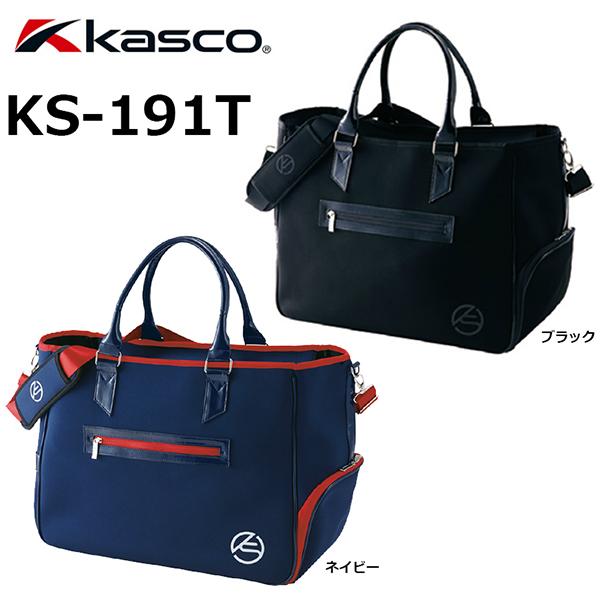 KASCO -キャスコ-トートバッグ【KS-191T(28653)】シューズポケット付き【送料無料】【smtb-ms】