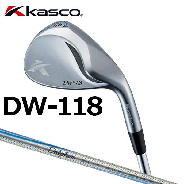 Kasco -キャスコ- DW-118(ストレートネック)ウェッジDolphin DP-151 シャフト(S,R)DOLPHIN WEDGE(ドルフィンウェッジ)【送料無料】【smtb-ms】