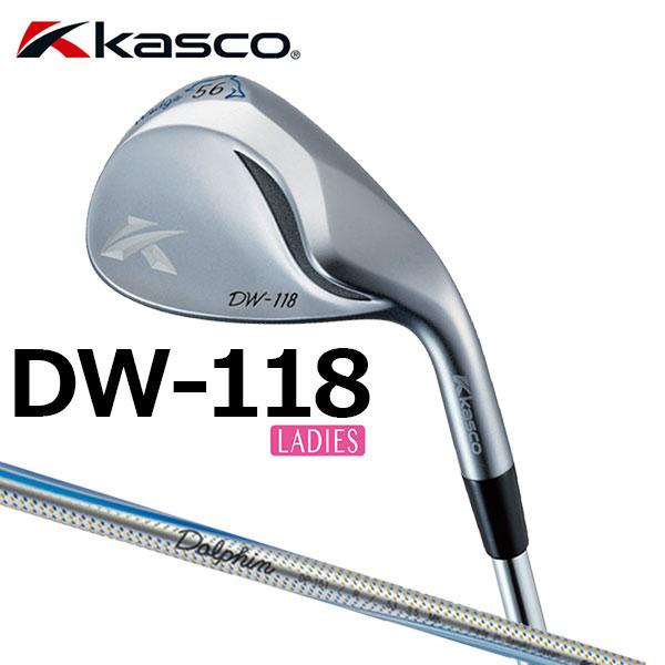 Kasco -キャスコ- DW-118(ストレートネック)ウェッジDolphin DP-151 レディース シャフト(L)DOLPHIN WEDGE(ドルフィンウェッジ)【送料無料】【smtb-ms】
