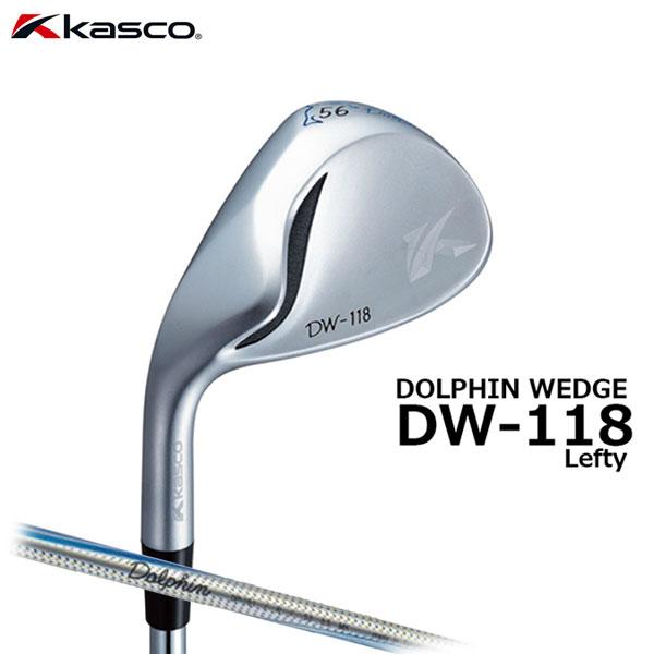 【レフティ 左利き用】Kasco -キャスコ- DW-118 LeftyDolphin DP-151 シャフト(S,R)DOLPHIN WEDGE(ドルフィン ウェッジ)ストレートネック ウェッジ【送料無料】【smtb-ms】
