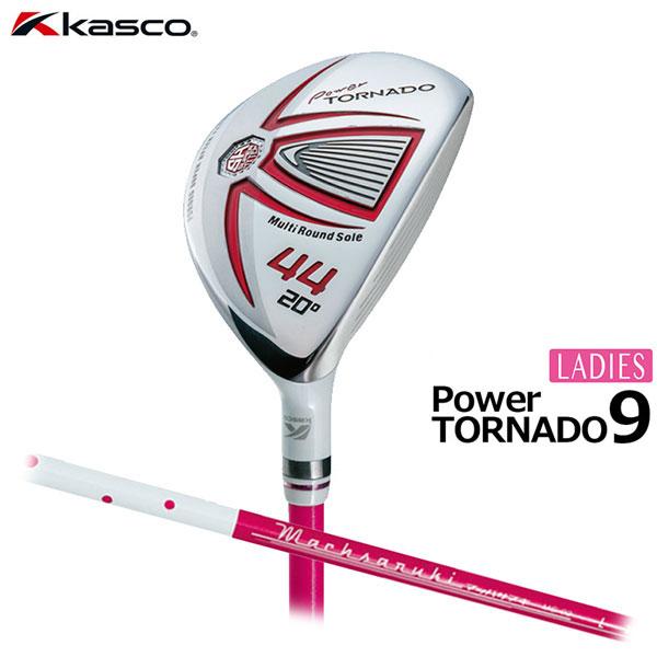 KASCO -キャスコ- Power TORNADO 9 for LADIESレディース ユーティリティーマッハサヌキMS-02 シャフト(L)パワートルネード【送料無料】【smtb-ms】