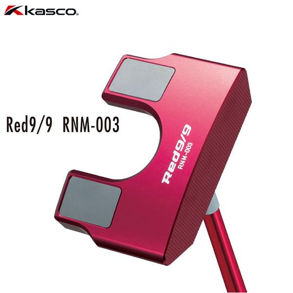 KASCO -キャスコ- Red9/9 ネオマレット パター 34インチ【RNM-003】【smtb-ms】