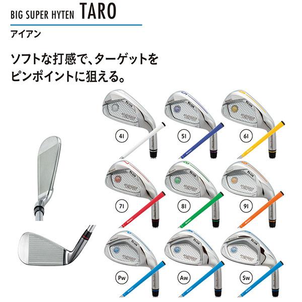 KASCO -キャスコ- BIG SUPER HYTEN TAROアイアン6本セット(#5~9,Pw)TR-14I シャフト(S,R)【smtb-ms】
