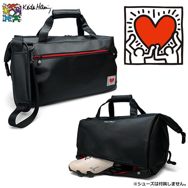 キース・ヘリング - Keith Haring Keith - Holding - Heart ボストンバッグ Haring【KHBB-01】【smtb-ms】, 経典ブランド:d2f30c8a --- sunward.msk.ru