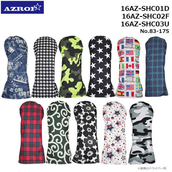 2019年モデル 市場 AZROF -アズロフ- スタイルヘッドカバー No.83~175 ドライバー用 情熱セール 16AZ-SHC03U ユーティリティ用 16AZ-SHC02F フェアウェイウッド用 16AZ-SHC01D