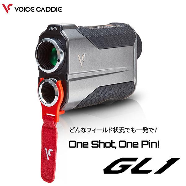 【今ならポイント10倍!!】voice caddie -ボイス キャディ-ボイスキャディ GL1 GPS&レーザー距離測定器 ゴルフ用 【送料無料】【smtb-ms】