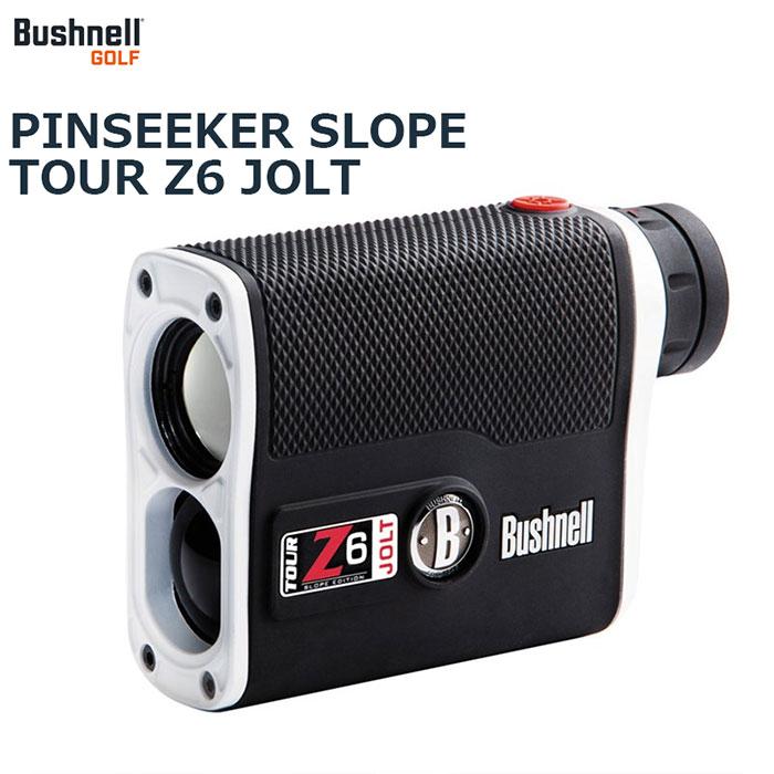Bushnell GOLF -ブッシュネルゴルフ-PINSEEKER SLOPE TOUR Z6 JOLT(ピンシーカースロープツアー Z6 ジョルト)ゴルフ用レーザー距離計高低差対応モデル 【smtb-ms】