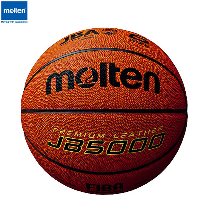 molten -モルテン- JB5000 6号球【B6C5000】バスケットボール