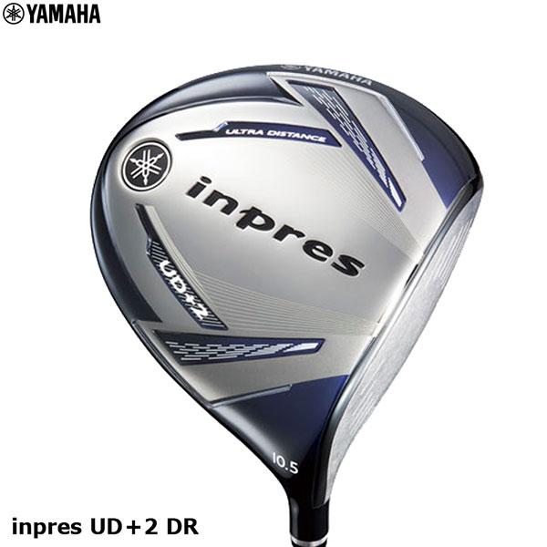 YAMAHA -ヤマハ-inpres(インプレス)UD+2 ドライバーTMX-419D カーボンシャフト【smtb-ms】