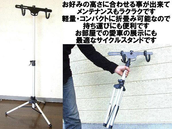 【あす楽】【自転車用】【CP】アルミ製自転車用サイクルメンテナンス&ディスプレイスタンド格安!MTB整備にも