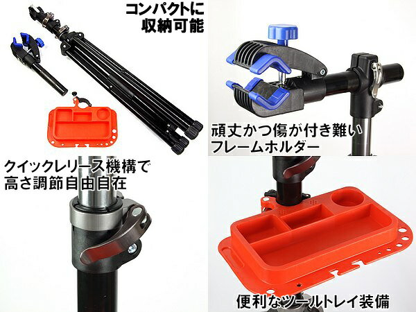 Professional cyclementenanswork stand AD-02MS
