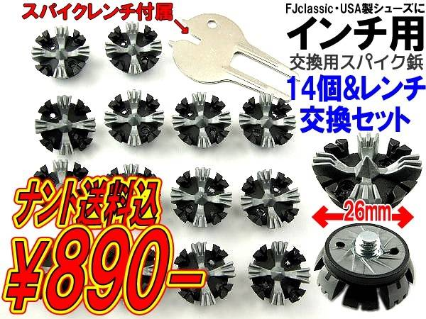Shipping included \890 ゴルフソフト spike studs 14 wrench with 1 \63