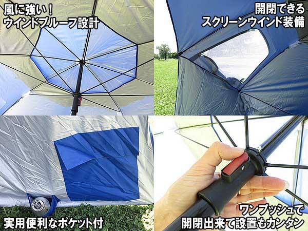 UVカット素材超大型ビーチパラソルタープ!ビッグな傘!内側ポケット付!タープテントとしても使える!