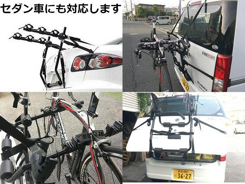 【あす楽】【CP】3台積載OK!カンタン取付け車載背面サイクルキャリア 汎用 自転車