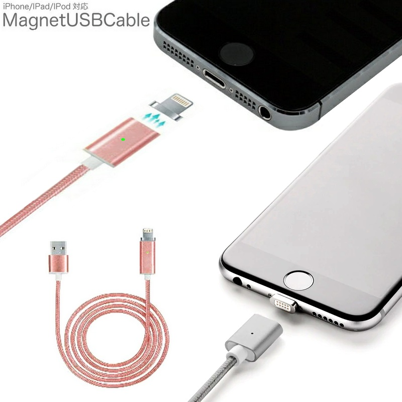 Magnet Type Lighting Cable Lightning 1m Usb Charge Smart Iphone 6s Plus 6 5 Ipad Air Mini Et Al
