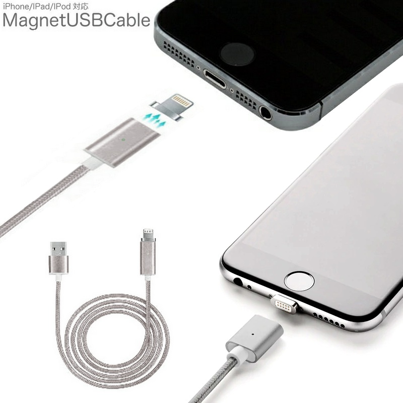 Magnet Type Lighting Cable Lightning 1m Usb Charge Smart Iphone 6s Plus 6 5 Ipad Air Mini Et Al