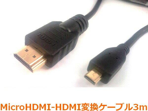 MicroHDMI-HDMI HIGH SPEED micro HDMI cable 3 m