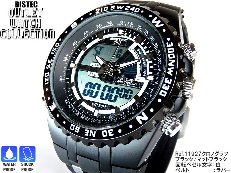 new concept 5e925 72214 Digital watch decaface big pollock multifunctional stealth bomber analog  digital black / mad black ◆ SEIKO movement clock chronograph packing for  free
