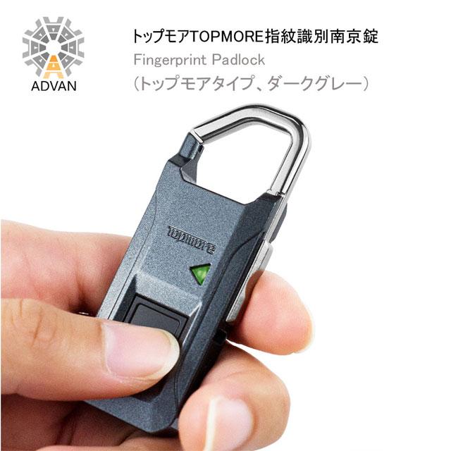 IP54 【送料無料】 鍵の要らない指紋認証型スマート南京錠 (Big) XL 【即納】 「TouchLock(タッチロック)」 防水・防塵設計 シルバー [FL0909]