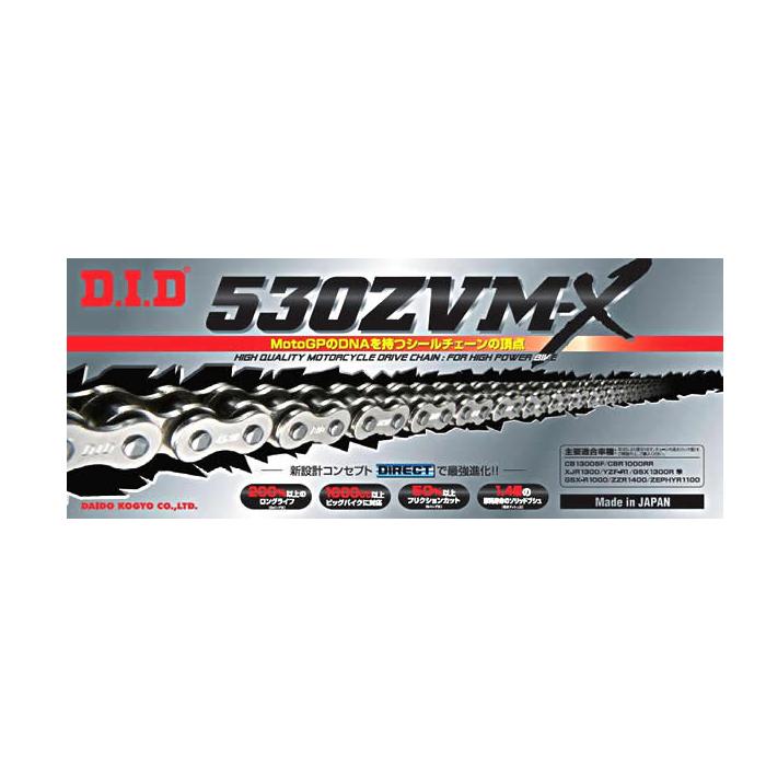 DID 大同工業 ドライブチェーン バイク用チェーン ZVM-Xシリーズ DID 530ZVM-X Xリング シルバー 130L