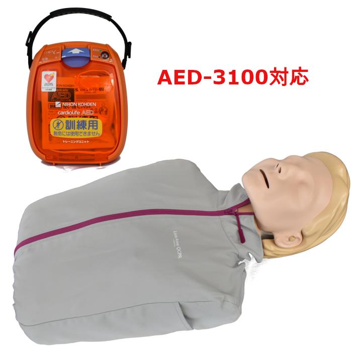 TRN-3100 AEDトレーニングユニット+人形 日本光電 AED-3100対応:AEDレンタルサービス 店