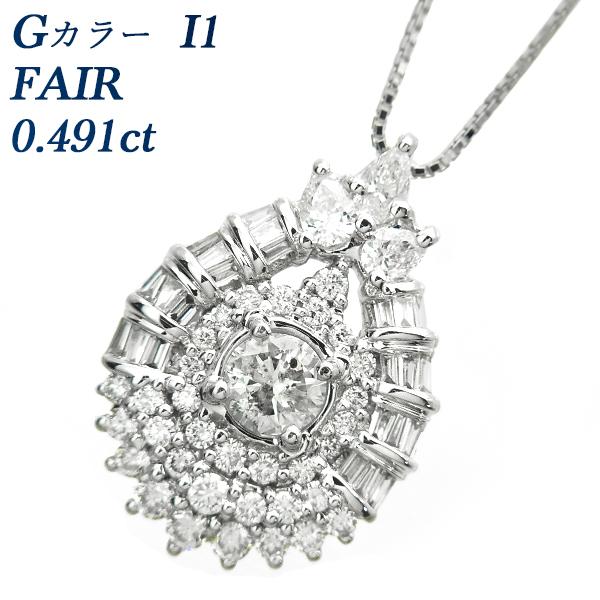 【ご注文後5%OFF】ダイヤモンド ネックレス 0.491ct I1-G-FAIR K18WG 0.4ct 0.4カラット ダイヤ ダイヤモンド ネックレス ダイヤモンドネックレス ペンダント ダイヤモンドペンダント diamond あす楽 デザイン