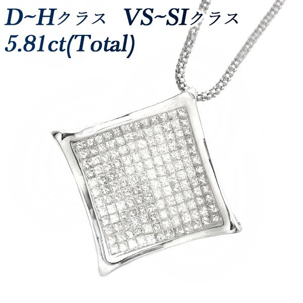 【ご注文後5%OFF】ダイヤモンド ネックレス 5.81ct(Total) VS~SIクラス-D~Hクラス-プリンセスカット K18WG 5ct 5カラット ダイヤモンドネックレス ダイヤモンドペンダント ダイヤモンド ダイヤ K18WG 18金ホワイトゴールド