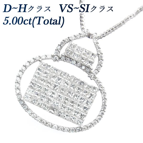 【ご注文後5%OFF】ダイヤモンド ネックレス 5.00ct(Total) VS~SIクラス-D~Hクラス-ラウンドブリリアントカット K18WG 5ct 5カラット ダイヤ ダイヤモンド ネックレス ペンダント diamond あす楽 18金 ホワイトゴールド K18WG