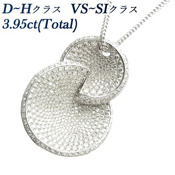 【ご注文後5%OFF】ダイヤモンド ネックレス 3.95ct(Toatl) VS~SIクラス-D~Hクラス-ラウンドブリリアントカット K18WG 3ct 3カラット ダイヤ ダイヤモンドネックレス ペンダント ダイヤモンドペンダント diamond あす楽 18金ホワイトゴールド K18WG
