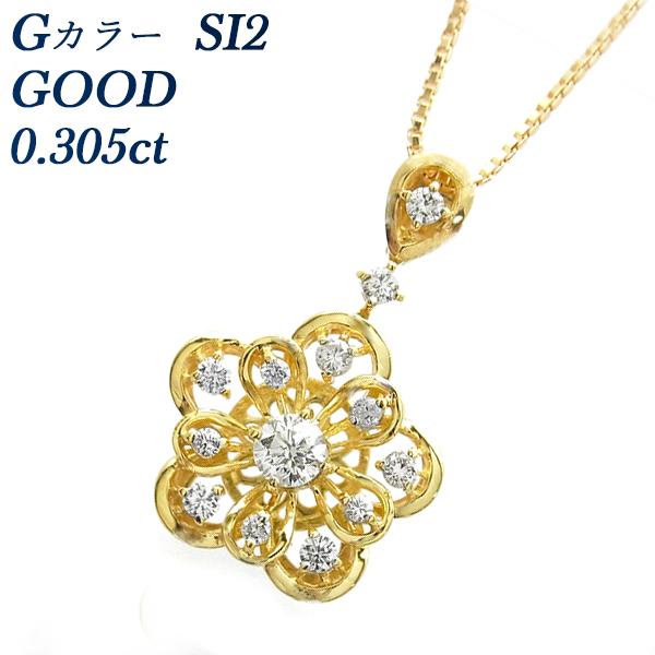 【ご注文後5%OFF】ダイヤモンド ネックレス K18ゴールド 0.6カラット ダイアモンドネックレス ダイアネックレス ダイア ダイヤモンドネックレス ダイヤモンドペンダント デザインダイヤモンドネックレス