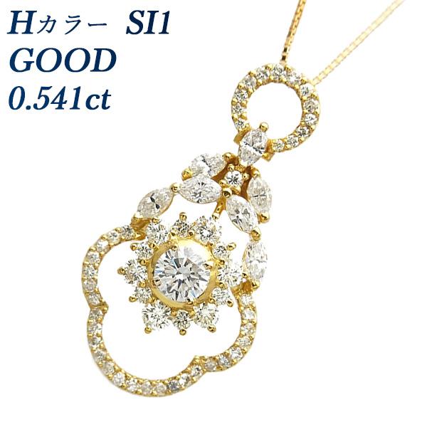 【ご注文確認後3%OFF】ダイヤモンド ネックレス 0.541ct SI1-H-GOOD K18 K18ゴールド 0.5カラット 2カラット ダイアモンドネックレス ダイアネックレス ダイア ダイヤモンドネックレス ダイヤモンドペンダント