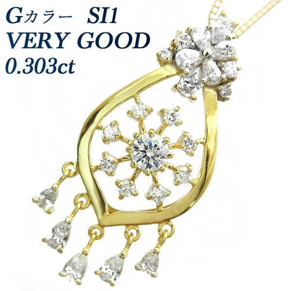 【ご注文後5%OFF】ダイヤモンド ネックレス 0.303ct SI1-G-VERY GOOD K18 0.3ct 0.3カラット ダイヤ ダイヤモンド ネックレス ダイヤモンドネックレス ペンダント ダイヤモンドペンダント diamond あす楽 18金 K18