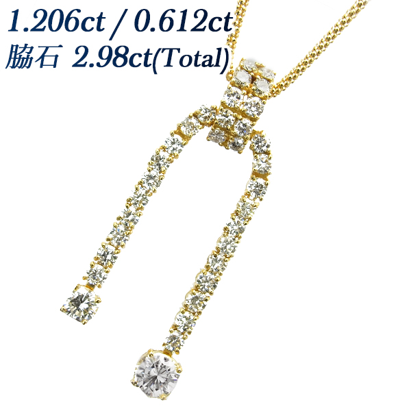 ダイヤモンド ネックレス 4.798ct(Total) VS~I1-D~K-GOOD/ラウンドブリリアントカット K18 4ct 4カラット ダイヤ ダイヤモンド ネックレス ダイヤモンドネックレス ペンダント ダイヤモンドペンダント diamond あす楽 イエローダイヤ イエロー 18金 K18